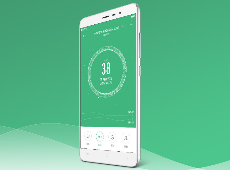 Xiaomi-Mi-Air-Purifier-2-app