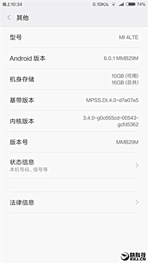 mi4 marshmallow update 6.0