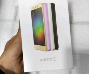 xiaomi mi 5 packaging_leak