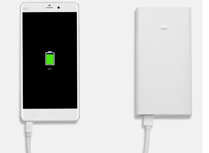 Xiaomi Mi 20000mAh power bank in India