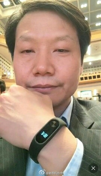Xiaomi Mi band 2 teased 1