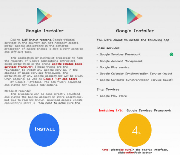 Download Google Installer APK for Xiaomi & Redmi devices