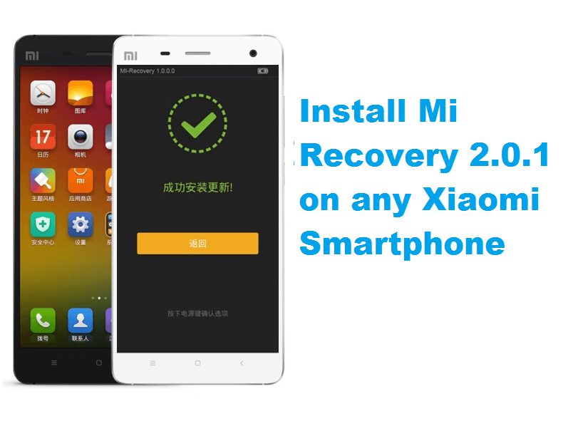 Mi Stock Recovery download