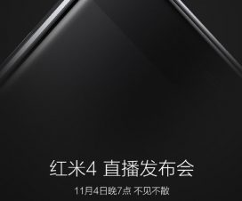 xiaomi-redmi-4-launch-invite
