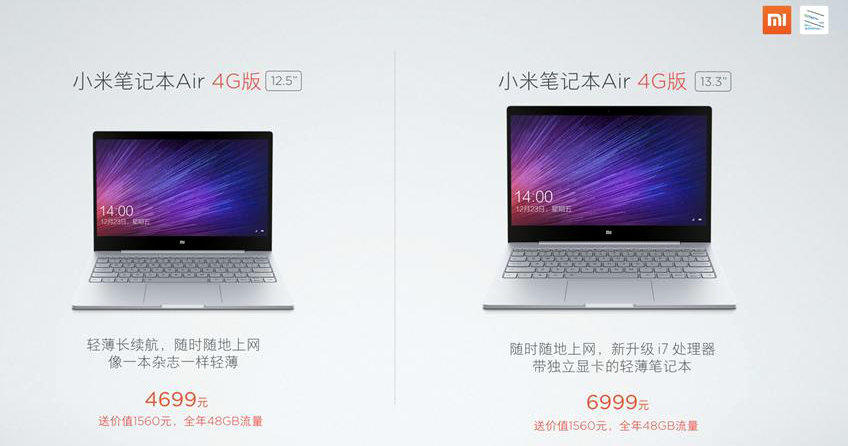 Xiaomi Mi Notebook Air 4G price
