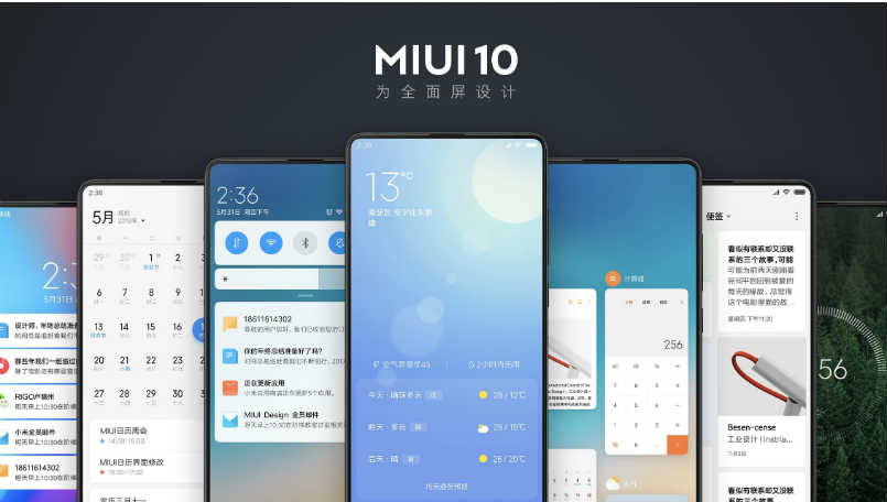 MIUI 10 announced features11