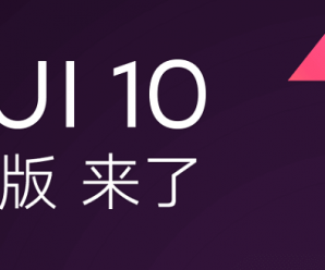MIUI 10 China Stable ROM update